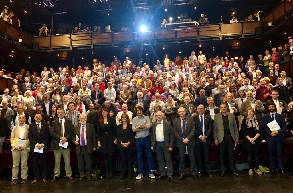 acidH recibe mención especial en los premios Pompeu Fabra